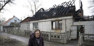 пенсии Донбассу