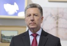 Курт Волкер