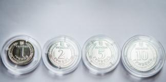 пятигривневые монеты