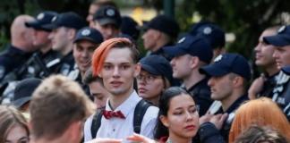 Харьков Марш равенства