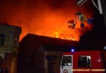 Прокуратура назвала ймовірну причину пожежі в Луцькому військовому госпіталі