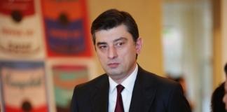 Георгій Гахарія