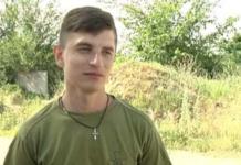 В Днепре два месяца ищут пропавшего военного