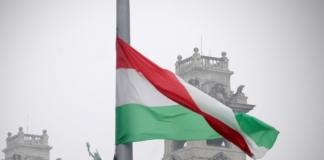 українці в Угорщині