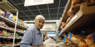 Витрати на харчування складають майже половину всіх витрат українців