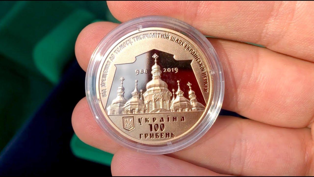 монеты с Томосом