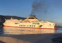В Греции произошел пожар на пароме