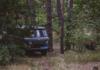 В Киеве в лесу нашли труп мужчины