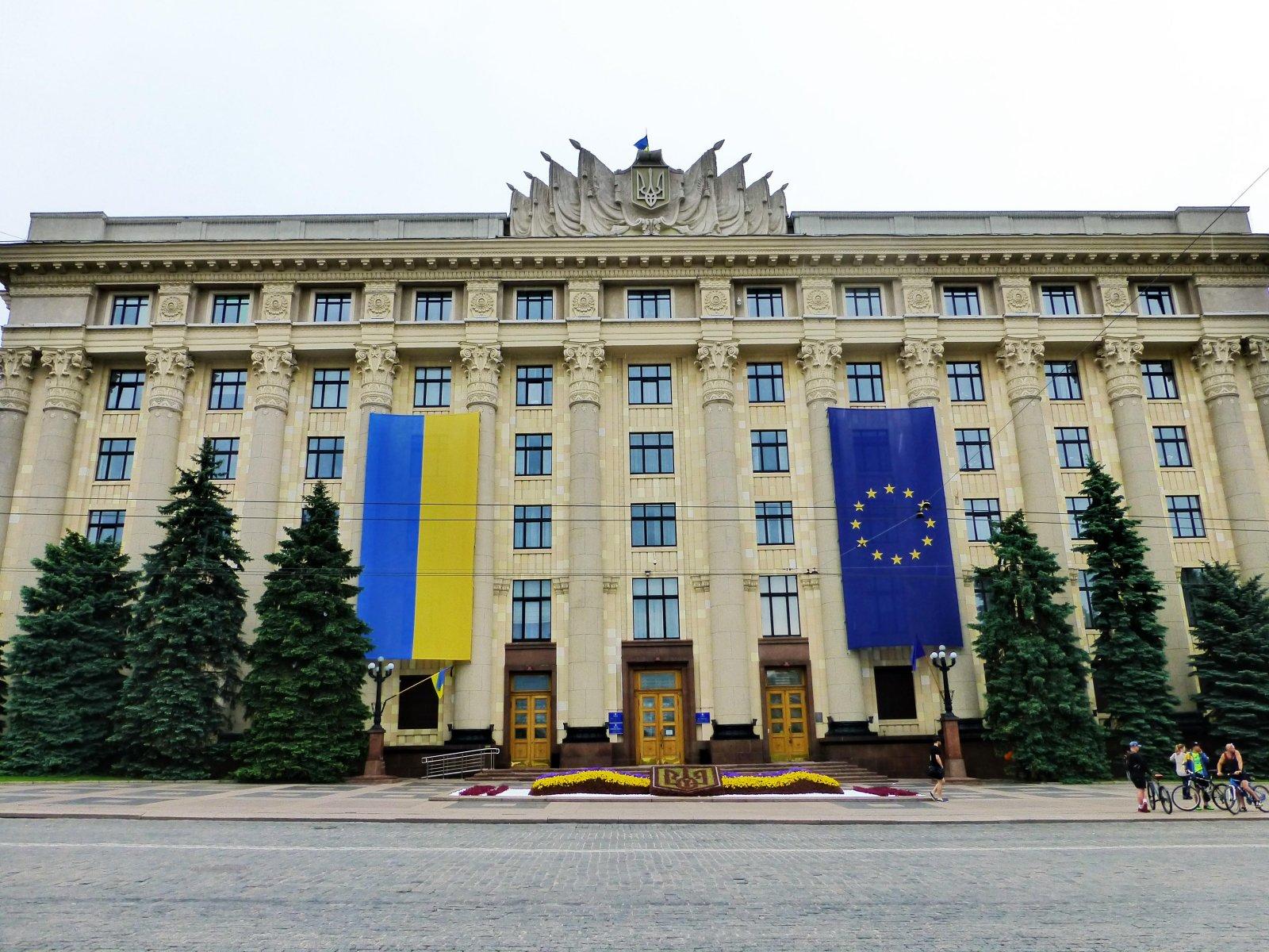 Харківська ОДА