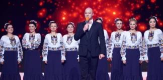 хору Верьовки