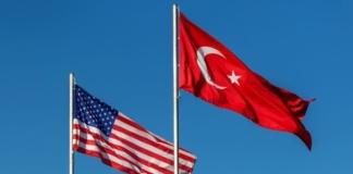 США Туреччина