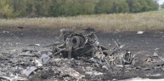 катастрофа MH17