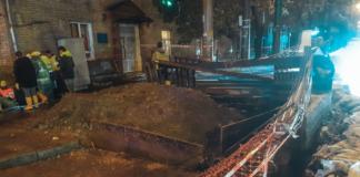 В центре Днепра рядом со строительством метро просело здание общежития: есть угроза обвала