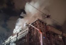 Пожар-Киев
