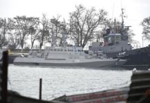 Керченский пролив инцидент