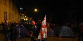 Тбилиси акция протеста