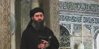 Абу Бакра аль-Багдаді