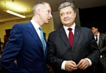 Порошенко и Ложкин