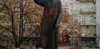 обмалювали свастиками пам'ятник Шолом-Алейхему