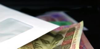 """Треть украинцев не откладывают деньги на """"черный день"""""""