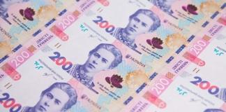 новые купюры 50 и 200 гривен