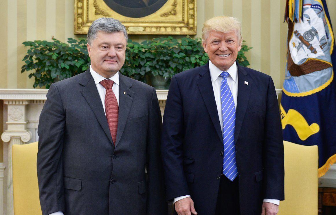 Трамп и Порошенко
