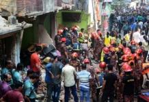 У Бангладеш внаслідок вибуху газопроводу загинули сесмеро людей, десятки постраждали