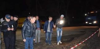 авария на газопроводе Кропивницкий