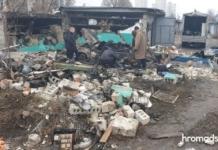 В Харькове в результате взрыва в гараже погибли три человека