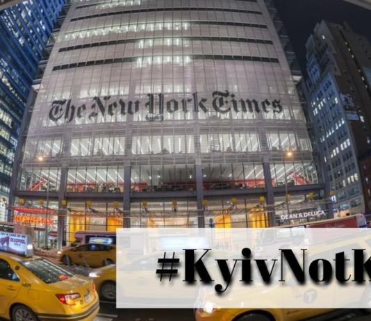 The New York Times почали писати Kyiv замість Kiev