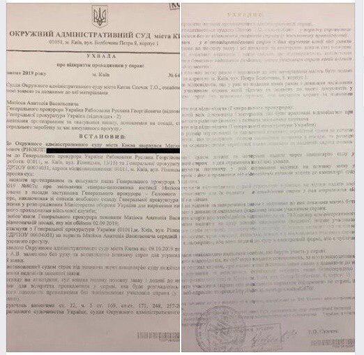 Матиос через суд пытается восстановиться на должности, – СМИ