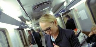 Киев интернет метро