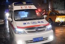 Химическая атака на детский сад в Китае