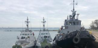 украинские корабли вернулись из РФ