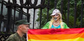 гей парады