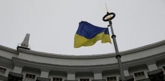 Кабмін погодив кандидатуру нового очільника Львівської ОДА