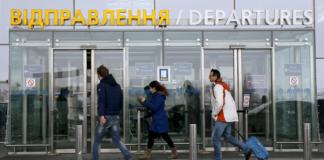 эмиграция украинцев