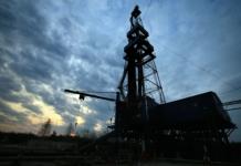 Нафтогаз планує пробурити 80 нових газових свердловин