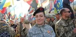 Инна Грищенко