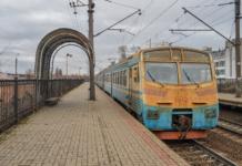 Киев электрички
