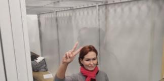 Юлия Кузьменко