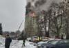 Словаччина вибух