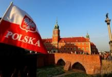 У Польщі у 2020 році з'являться ще чотири міста