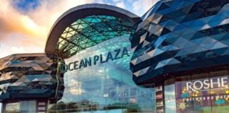 "ТРЦ ""Ocean Plaza"""