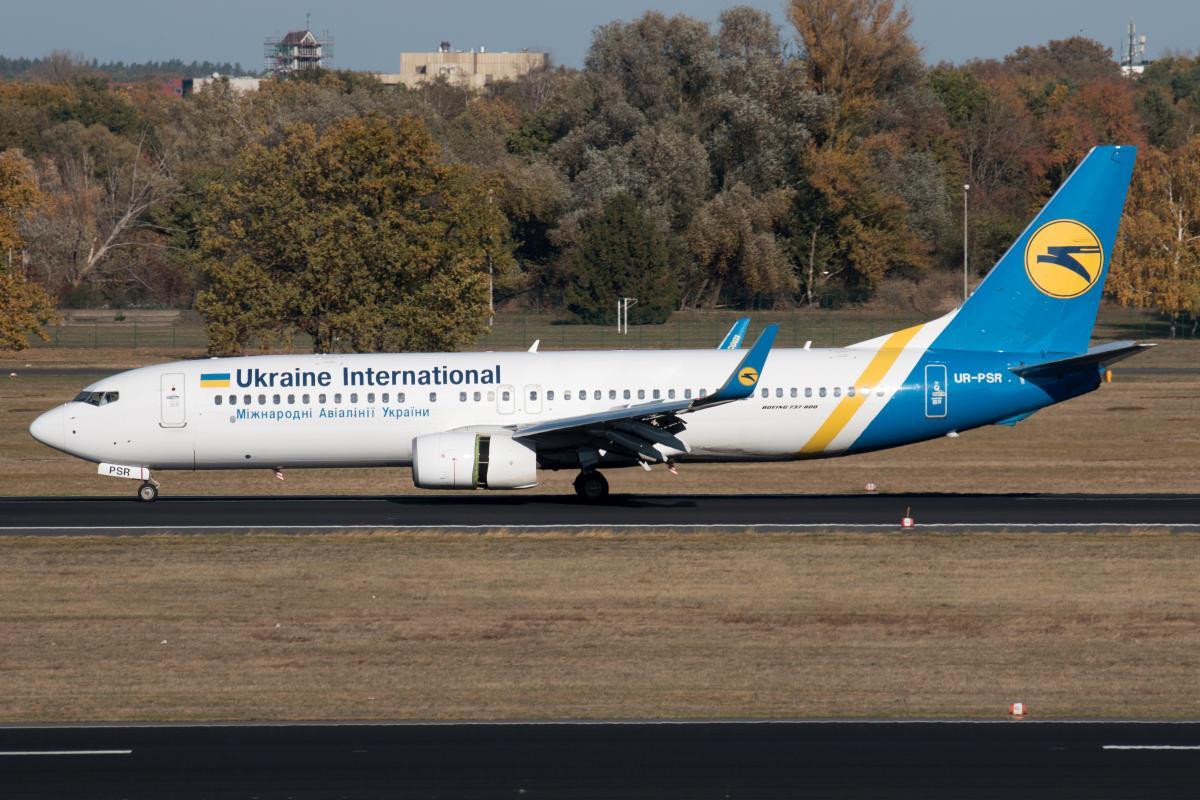 Boeing 737 в Ірані