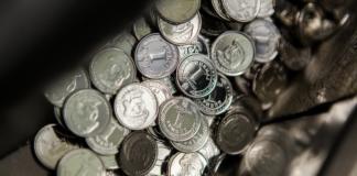 монеты 1 гривна
