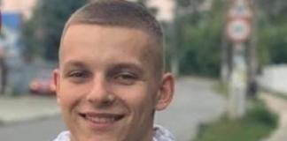 В Киеве в озере обнаружили тело пропавшего подростка