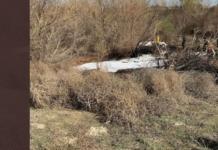В Калифорнии рухнул частный самолет, четыре человека погибли