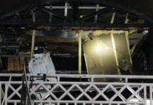 В Южной Корее из-за взрыва в мотеле погибли четыре человека