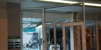 В Харькове неизвестные взорвали отделение банка